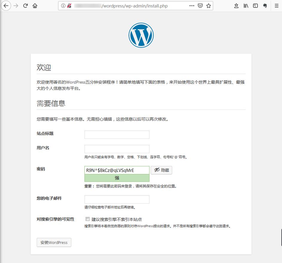腾讯云服务器免费技术教程:手动搭建 WordPress 个人站点(Linux)